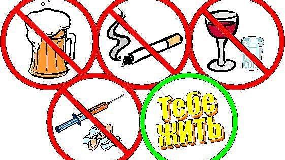 magas vérnyomás 2 evőkanál 3 fokos kockázat 2