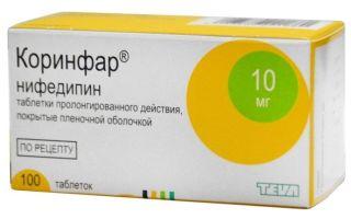 nyomásból származó magas vérnyomás elleni gyógyszerek