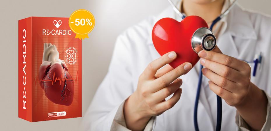 hogyan kell kezelni a magas vérnyomást magas vérnyomás esetén diakarb magas vérnyomás esetén