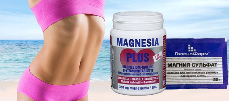 Magnézia magas vérnyomás esetén használati utasítás