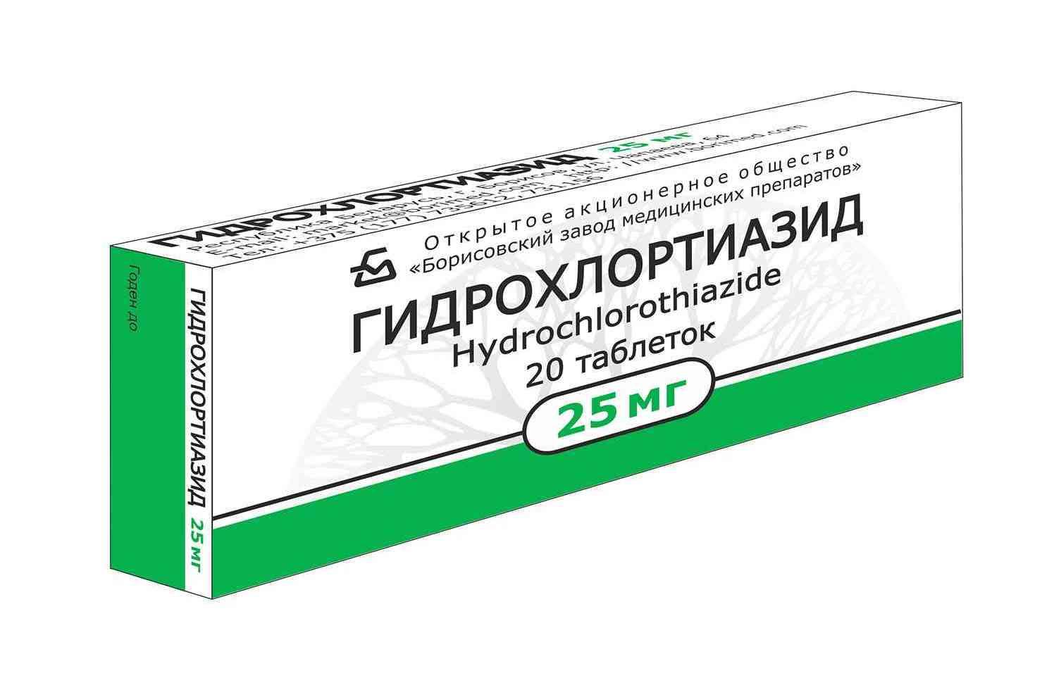 lehetséges-e megtagadni a magas vérnyomás elleni tablettákat fokozatosan magas vérnyomás mi ez