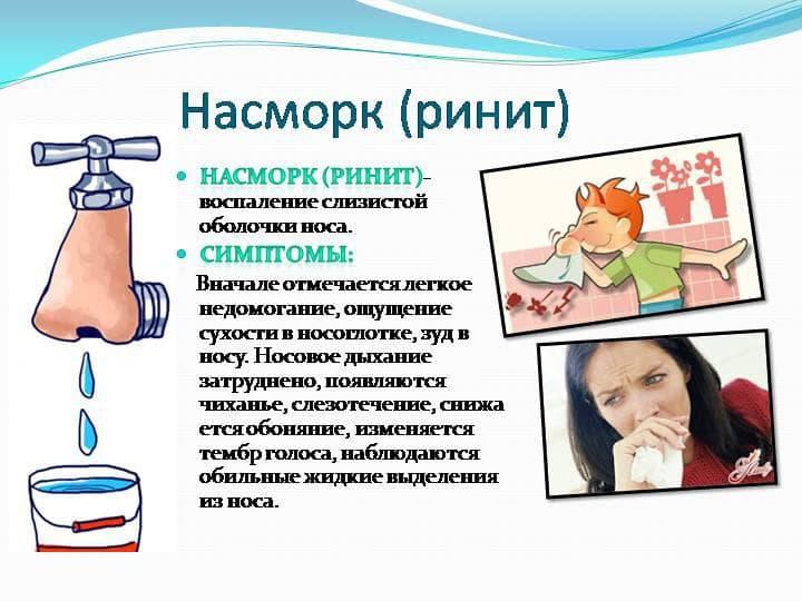 magas vérnyomás rusmedserver hogyan kezeli a magas vérnyomás