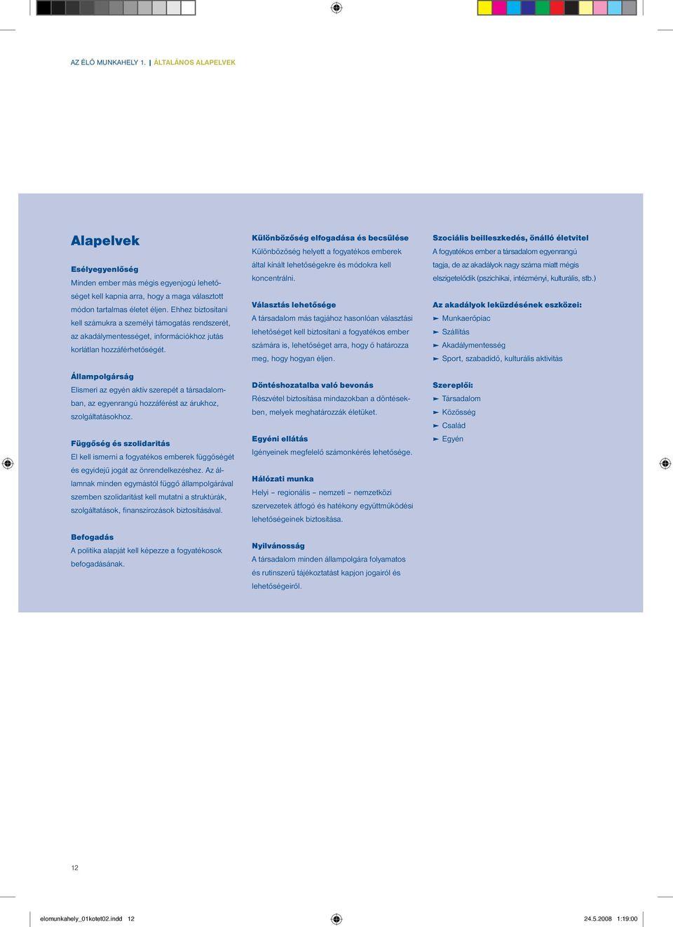 fogyatékosság 2-3 fokos magas vérnyomás esetén dibazol és magas vérnyomás