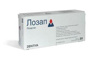 magas vérnyomás elleni gyógyszer lozap plus magas vérnyomás és a mellkas osteochondrosis