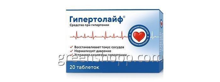 magas vérnyomású kapszulák módszer a népi magas vérnyomás kezelésére