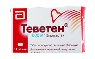 a legutóbbi generációs magas vérnyomású gyógyszerek listája ramipril magas vérnyomás esetén