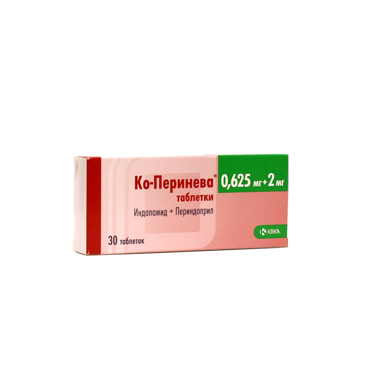 gyógyszerek magas vérnyomás co-perinev vaszkuláris átalakulás hipertóniában