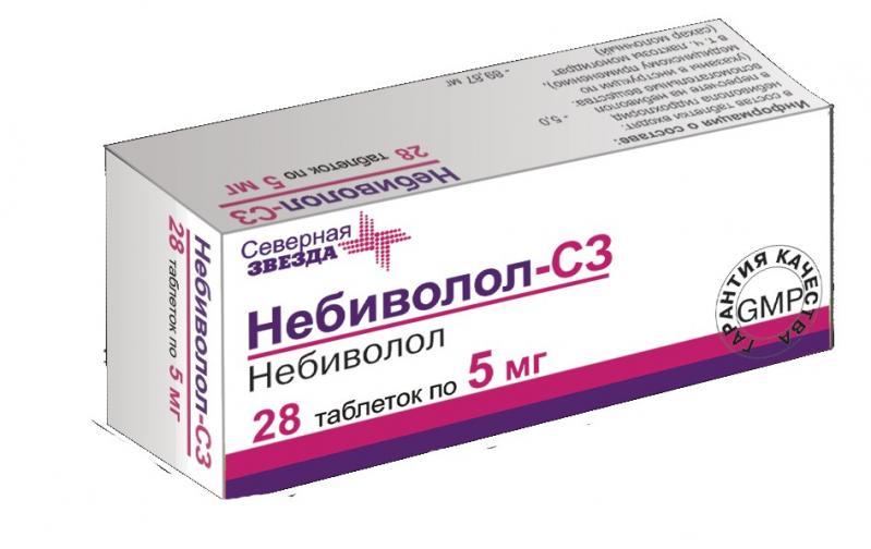 A losartan magas vérnyomás elleni gyógyszer