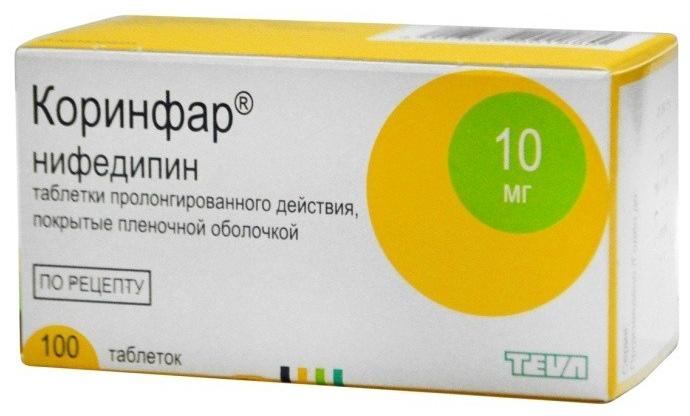 CORDAFLEX 20 mg retard filmtabletta